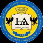 Факультет філології
